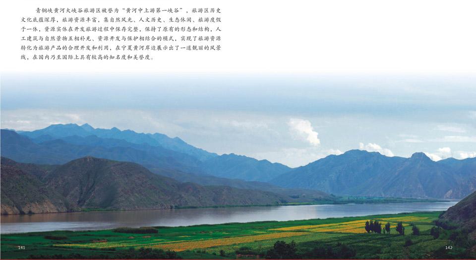 景區風光01.jpg